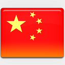 Icon: China-Flag, flag-2 custom-icon-design, Pixel: 128 x 128 px