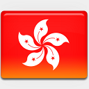 Icon: Hong-Kong-Flag, flag-2 custom-icon-design, Pixel: 128 x 128 px